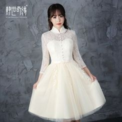 Fantasy Bride - 3/4-Sleeve Lace Cocktail Dress