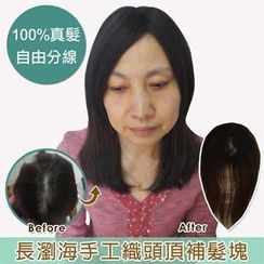 Clair Beauty - Human Hair Pieces