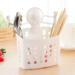 Yulu - Cutlery Holder