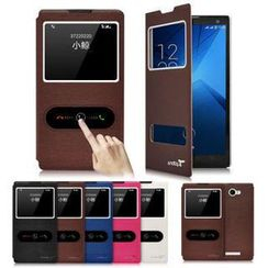 Kindtoy - Coolpad 7298A / 5951 Faux Leather Flip Case