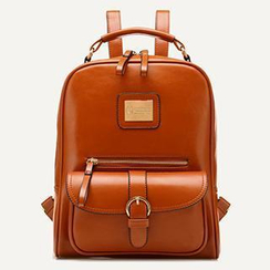 BeiBaoBao - Faux Leather Backpack