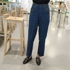 SUYISODA - High-Waist Straight-Cut Jeans