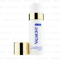 Valmont 法爾曼 - 身體塑形緊緻乳