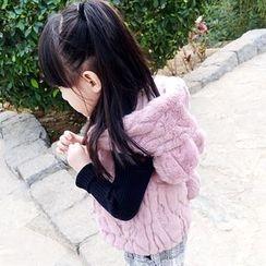 CUBS - Kids Hooded Faux Fur Vest
