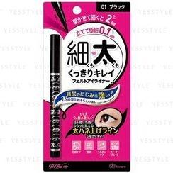 伊丽莎白 - Bibo Felt Liquid Eyeliner (Black)