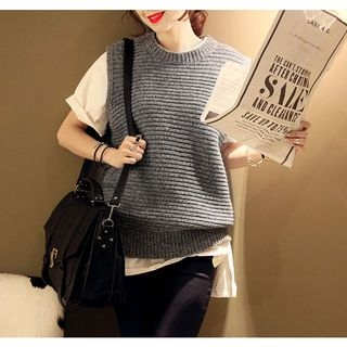 NANING9 - Sleeveless Rib-Knit Vest