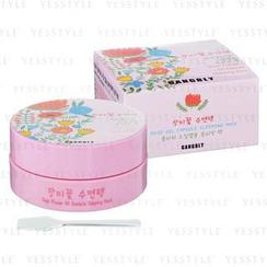 Gangbly - Rose Oil Capsule Sleeping Pack
