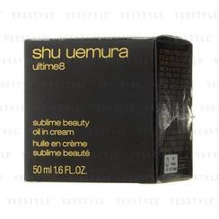Shu Uemura - Ultime8 Sublime Beauty Oil in Cream