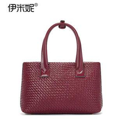 Emini House - Genuine Leather Woven Tote with Shoulder Strap