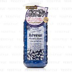 Reveur - Moist & Gloss Treatment