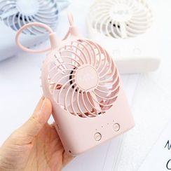 Show Home - USB Rechargeable Portable Fan