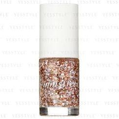 Innisfree - Eco Nail Color Pro (#044 Glitter)