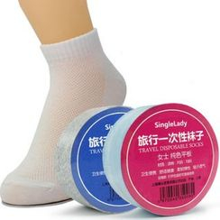 Wild Bamboo - Disposable Socks