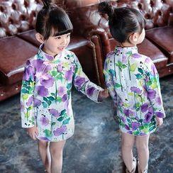 SEE SAW - Long-Sleeve Floral Cheongsam