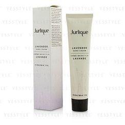 Jurlique - Lavender Hand Cream