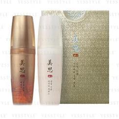 Missha - MISA Geum Sul Set (2 items):Essence 25ml x 1 + Finisher 25ml x 1