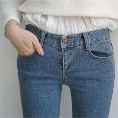 QNIGIRLS - Skinny Jeans
