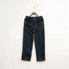 tete - Wide-Leg Jeans