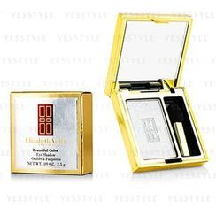 Elizabeth Arden - Beautiful Color Eyeshadow (#028 Sterling)