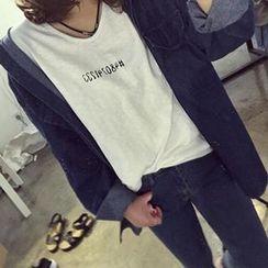 Eva Fashion - Short-Sleeve Lettering T-Shirt
