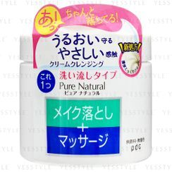 pdc - Massage Cleansing Cream
