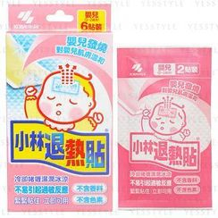 Kobayashi - Cooling Gel Sheet (for Babies)