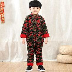 Emperial - Kids Set: Mandarin Collar Camouflage Frog Button Top + Pants