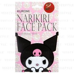 Sanrio - Narikiri Face Pack Facial Beauty Mask (Kuromi) (Pearl Essence)