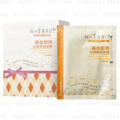 My Beauty Diary - Gold + Marine Collagen Lift Stretch Mask