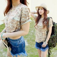 REDOPIN - Short-Sleeve Camouflage T-Shirt
