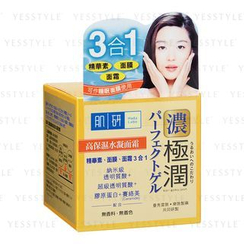 Mentholatum - Hada Labo Super Hyaluronic Acid Hydrating Rich Cream