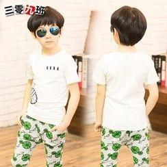 三零九班 - 兒童套裝: 印花短袖T恤 + 印花長褲