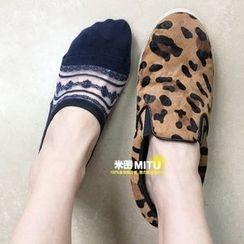 MITU - Non-slip No-Show Socks