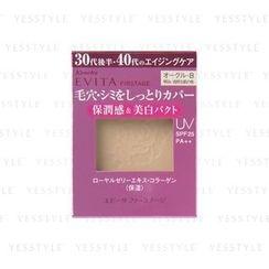 Kanebo 佳丽保 - Evita Firstage Beauty Powder Foundation UV SPF 25 PA++ (Ocher-B)