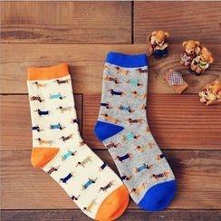 Gemini - Dog Print Socks