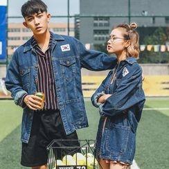 Simpair - Washed Couple Matching Denim Jacket