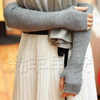 RGLT Scarves - Fingerless Long Wool Mittens