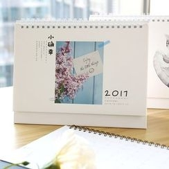 Homey House - 2017 Desktop Calendar (M)