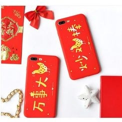 Kindtoy - Chinese Character Print iPhone 7 / 7 Plus Case