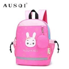 Ausqi - Kids Printed Backpack with Pouch