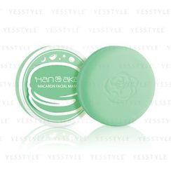 HANAKA - Macaron Facial Mask (Vitamin E)