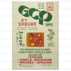 Snake - GCP Herbs Plaster