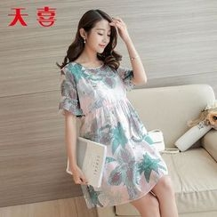 Megumi - Maternity Floral Print Short Sleeve A-Line Dress
