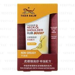 TIGER BALM - Neck & Shoulder Rub (Boost)
