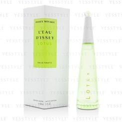 Issey Miyake - L'Eau D'Issey Lotus Eau De Toilette Spray (Limited Edition)