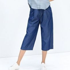 Yishion - Wide-Leg Cropped Jeans