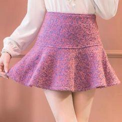 Tokyo Fashion - Ruffle-Hem Tweed Skirt