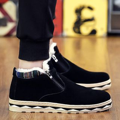 Araeo - Zip Side Casual Shoes