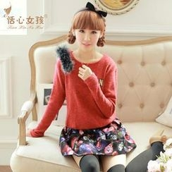 Kaven Dream - Set: Furry-Accent Ruched Top + Floral Skirt