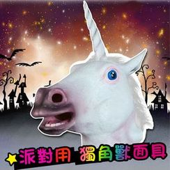 Clair Beauty - Unicorn Horse Mask